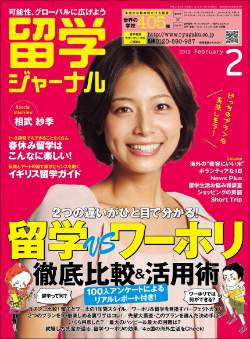 0618aibusaki_main.jpg