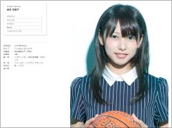 0618sakurai_main.jpg