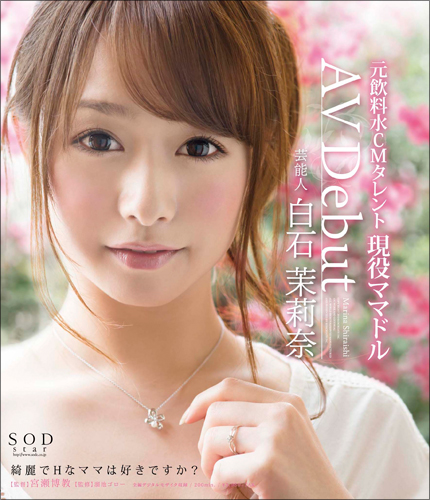 0618shiraishi_01.jpg