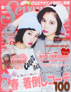 0619hirosesimai_main.jpg