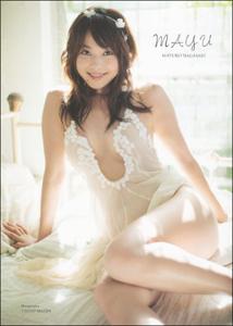 0619nagasaki_main.jpg