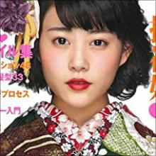 """""""天使の歌声""""を持つ女優・高畑充希、大物女優も絶賛する庶民的な可愛さと確かな実力!"""