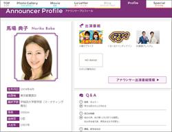 0620baba_main.jpg