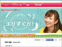 0622kano_main.jpg