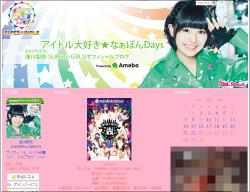 0623asakawa_main.jpg