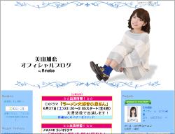 0623miyama_main.jpg