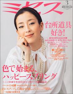 0623miyazawa_main.jpg