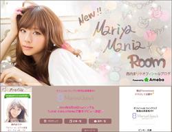 0623nishiuti_main.jpg