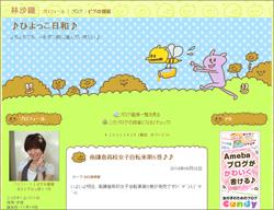 0624hayashi_main.jpg
