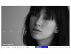 0624mizukawa_main.jpg