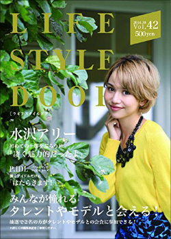 0624mizusawa_main.jpg