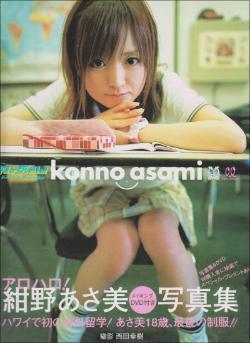 0625konno_main.jpg