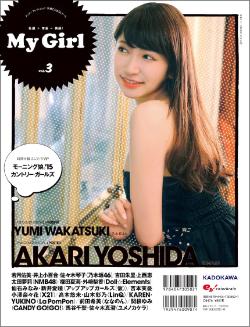 0625yoshida_main.jpg