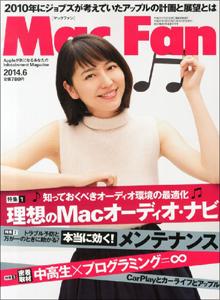 0626nagasawa_main.jpg