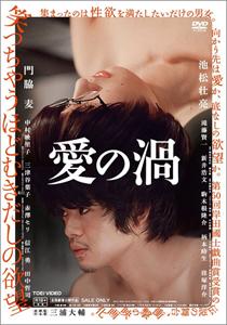0627kadowaki_main.jpg