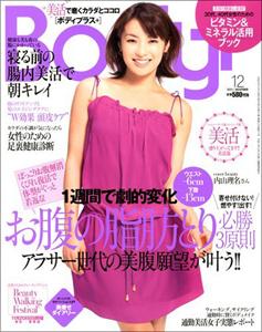 0627uchiyama_main.jpg