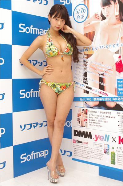 0628aoyama_main01.jpg