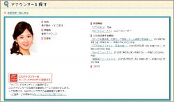 0629kuwashima_main.jpg