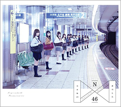0629nogisaka_main.jpg