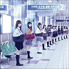 乃木坂46関連グループに『鳥居坂46』! ライバルの裾野が広がり、AKBグループ全体も活性化?