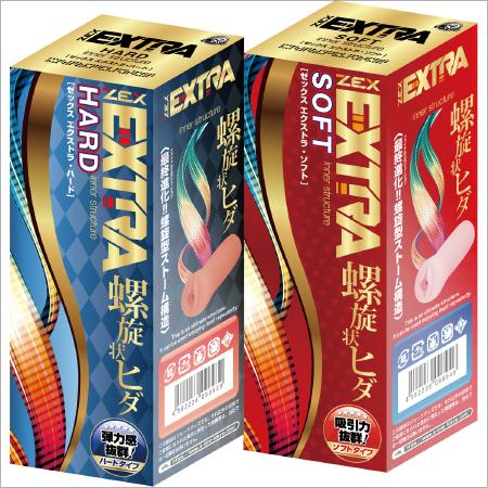 0629zex_extrapake.jpg