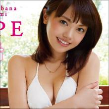 """倉科カナの妹・橘希、スレンダーボディのDカップ乳は""""カナパイ""""以上!?"""
