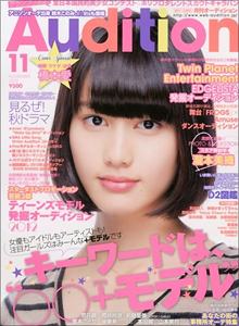 0701hashimoto_main.jpg