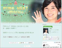 0701kubokubo_main.jpg