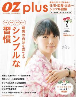 0701miyazaki_main.jpg
