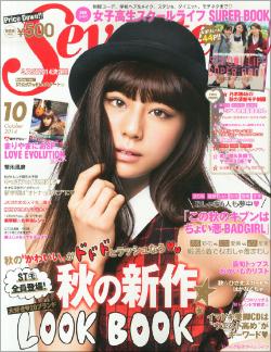 0702nishiuchi_main.jpg