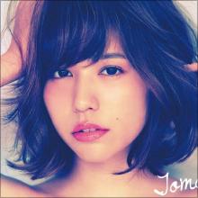 """元AKB48河西智美、初のバスツアーイベントの開催を発表も""""一泊二日で65,000円""""は高すぎる!?"""
