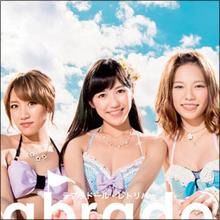 AKB48握手会、メンバーの「出欠選択制」で強行…ファンからは反発も