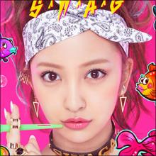 「ダサすぎる」と酷評でも…元AKB48の板野友美、凋落した浜崎あゆみをライバル視