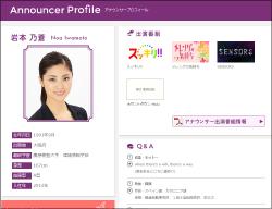 0708iwamoto_main.jpg