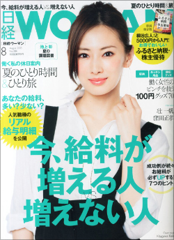 0709kitagawa_main.jpg