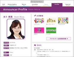 0709miura_main.jpg