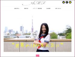 0709shiiki_main.jpg