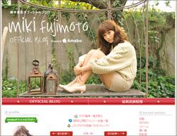 0710fujimoto_main.jpg