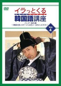 0710koumoto_main.jpg