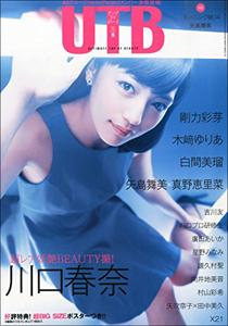 0711kawaguti_main.jpg