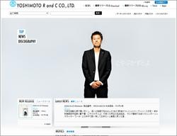 0711koyabu_main.jpg