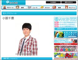 0711yabuyabu_main.jpg