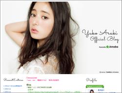 0713shinki_main.jpg