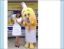 0713washimi_main.jpg