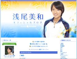 0714asao_main.jpg
