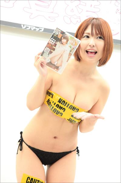 0714harada_02.jpg