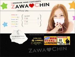 0714zawachin_main.jpg