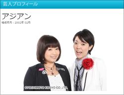 0715ajisumi_main.jpg