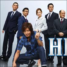 キムタク健在! 月9ドラマ『HERO』高視聴率でフジの復活なるか