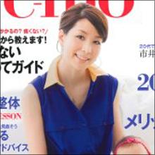 内田恭子、大河ドラマで女優初挑戦も「選ぶ理由がわからない」と厳しい声